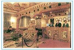 Ghood Gu Hotel